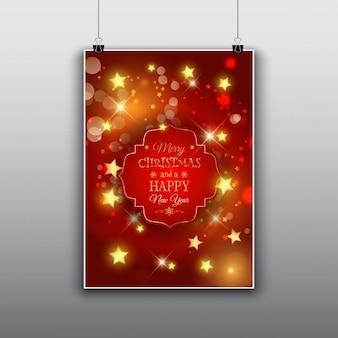星と赤のポスター、クリスマス