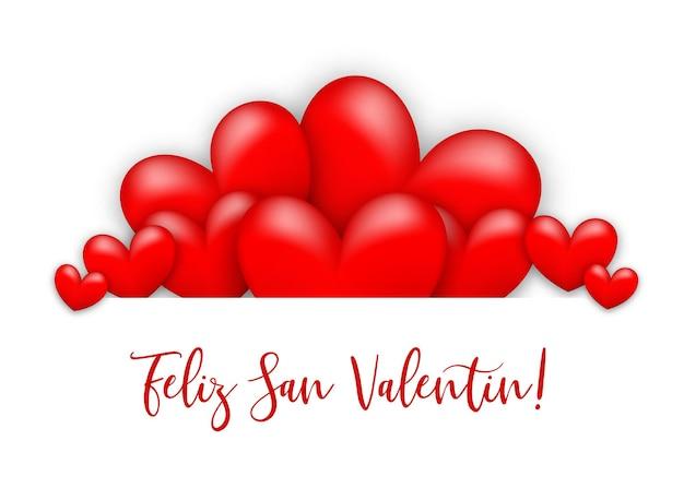 Красный реалистичный 3d сердце романтический изолированный белый векторный фон день святого валентина поздравительная открытка