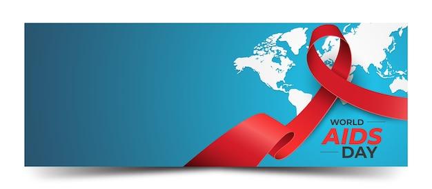 Баннер всемирного дня борьбы со спидом с красной лентой и пространством для текста