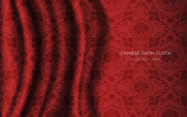 パターン、クロスフラワーつるの赤いシルクサテン生地布