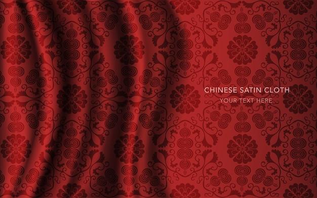 パターン、クロスひょうたんつるの花と赤い絹のサテン生地の布