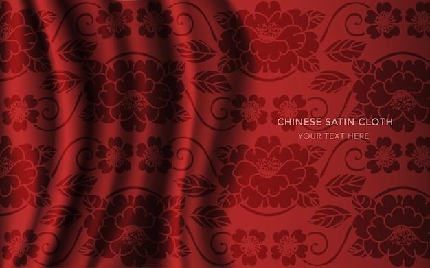 パターン、庭の曲線のつるの花と赤い絹のサテン生地の布