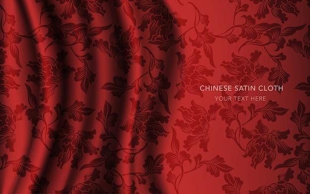 パターン、葉が付いている赤い絹のサテンの生地の布