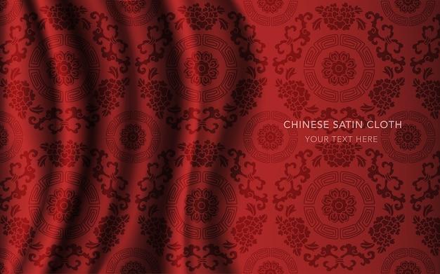 パターン、丸い花と赤い絹のサテン生地の布