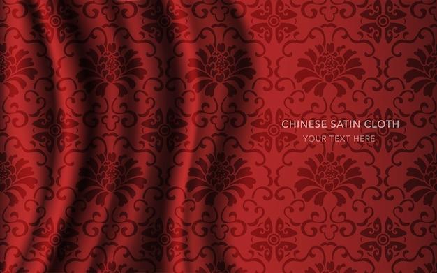 パターン、つるの花と赤い絹のサテン生地の布