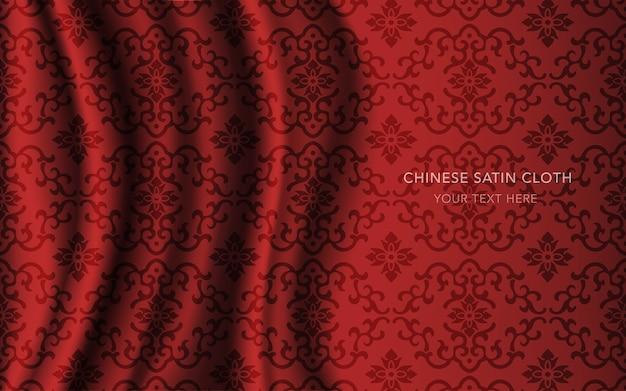 パターン、波の曲線の花の十字架と赤い絹のサテン生地の布