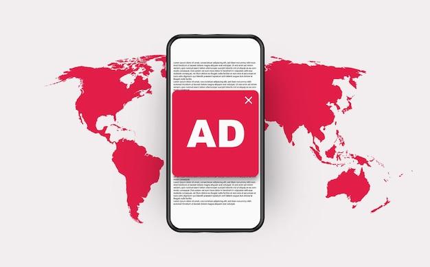 Красный блокировщик спама и запретить агрессивный интернет-маркетинг