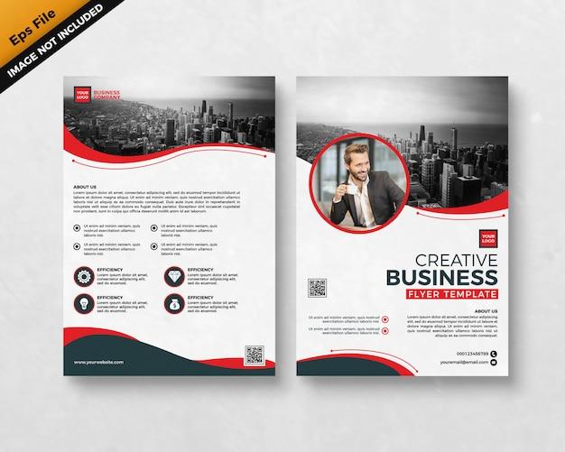 Красная тема креативный бизнес флаер шаблон