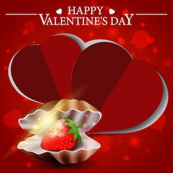 赤いバレンタインのグリーティングカード