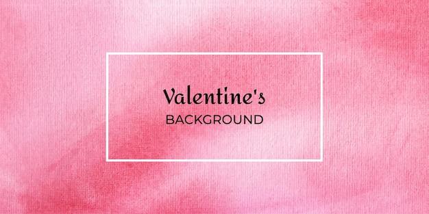 赤いバレンタイン水彩ウェブの背景