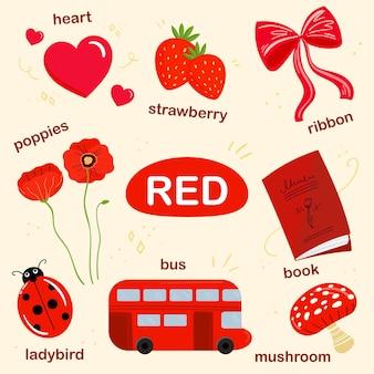 英語で設定された赤い語彙