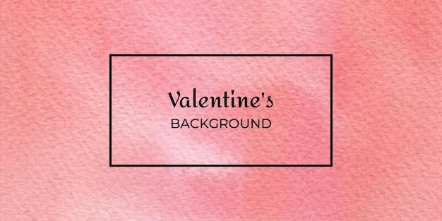 붉은 수채화 발렌타인 텍스처