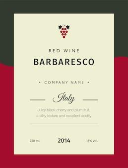 赤ワインのラベル
