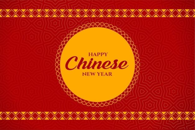 Red and yellow traditional chinese new year card