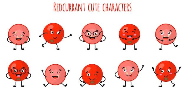 Плоды красной смородины милые веселые веселые персонажи с разными позами и эмоциями. натуральный витаминный антиоксидант для детоксикации пищевых продуктов. векторный мультфильм изолированных иллюстрация. концепция детей.