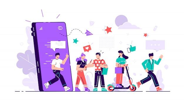 추천 마케팅 개념