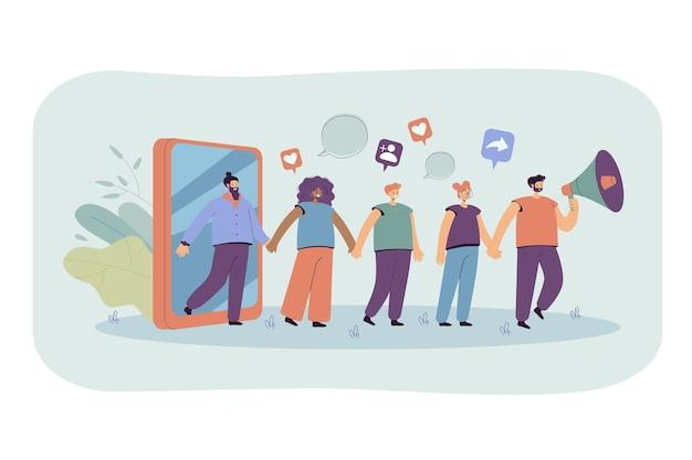 추천 마케팅 전략