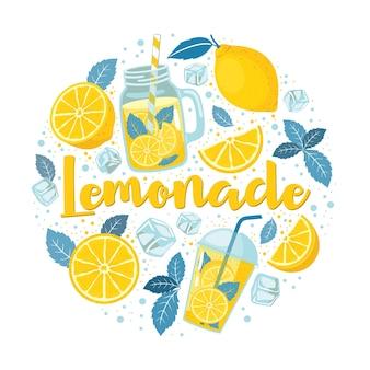 サークル内の要素のさわやかなレモネードセット:レモン、葉、ミント、カップ、瓶、スライス、半分、角氷、ドロップ