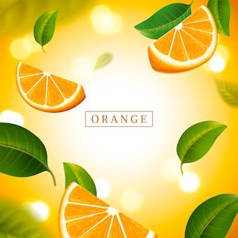 さわやかなオレンジ色の背景イラスト