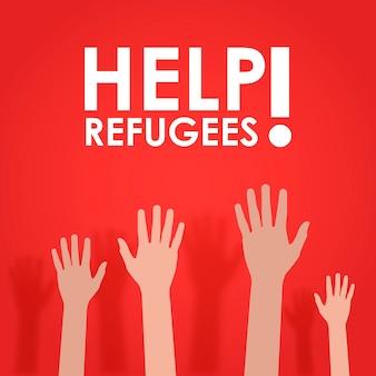 Беженцам нужна помощь. hends в красном векторе