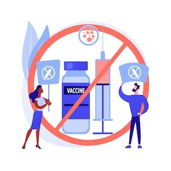 予防接種の抽象的な概念のベクトル図の拒否。ワクチン注射拒否のリスク、適用、強制予防接種、ワクチン接種の躊躇、抽象的な比喩を拒否する理由。