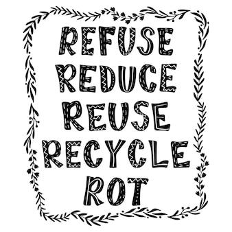 拒否、削減、再利用、リサイクル、腐敗。環境に優しいレタリング。