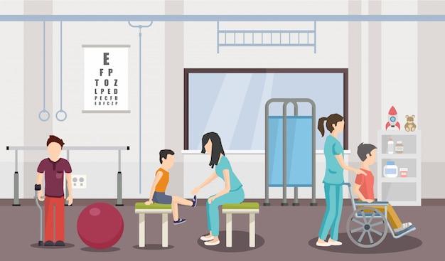 Rehabilitation center of kids