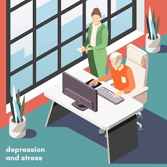 携帯電話へのインターネット中毒依存とうつ病ストレス不安イラスト構成との関係
