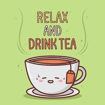 リラックスしてお茶のイラストを飲む