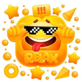 편안한 웹 스티커. 노란색 이모티콘 문자와 안경.