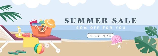 夏のセール商品コンセプトとしてバッグの中のビーチオブジェクトでリラックス