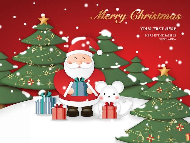 クリスマスツリーの背景とプレゼントギフトを保持しているサンタクロースかわいいマウスのレリーフペーパーアート。メリークリスマスと新年あけましておめでとうございます、イラスト。