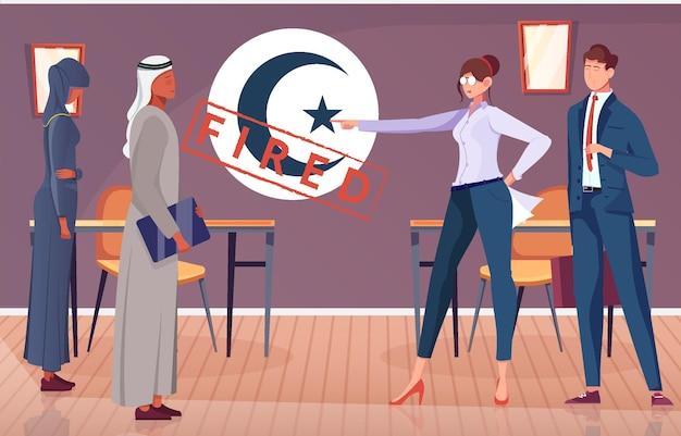 Религиозная дискриминация с уволенными исламскими мужчинами и женщинами плоской иллюстрацией