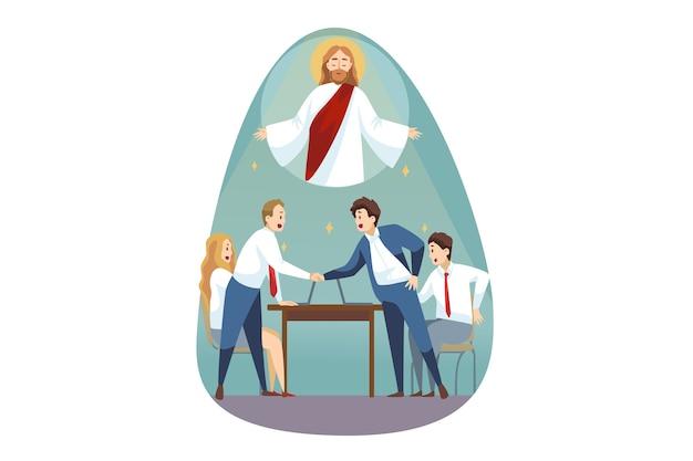 宗教、サポート、ビジネス、キリスト教、会議のコンセプト。神のメシアの息子であるイエス・キリストは、青年実業家の女性店員のマネージャーが取引をするのを手伝っています。神の援助と和解の図
