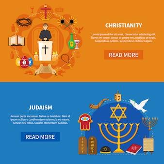 Religions banner set