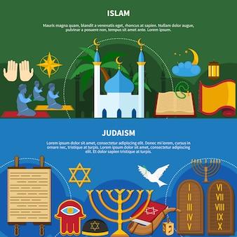 Religions flyer set