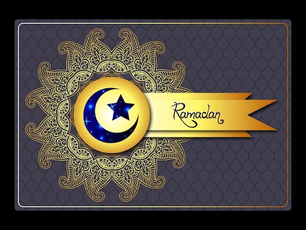 라마단의 이슬람 휴일에 종교적인 카드 또는 엽서