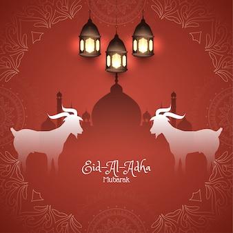 Религиозный ид-аль-адха мубарак исламский фон