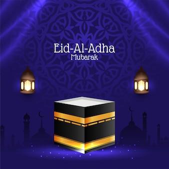 Религиозный ид аль адха мубарак исламский фон