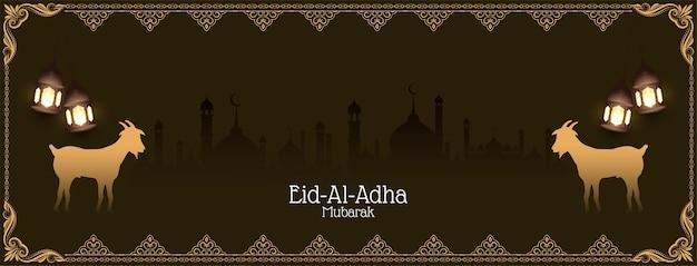 宗教的なイードアルアドハムバラクイスラム祭バナーデザインベクトル