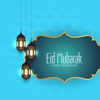 Religious eid mubarak elegant blue background