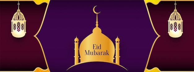 Religious eid mubarak islamic banner design