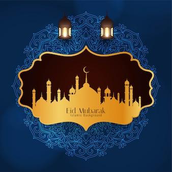 Religious eid mubarak islamic blue