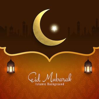 Religious eid mubarak islamic festival background