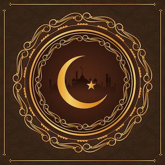 Религиозный ид мубарак исламский фестиваль фон