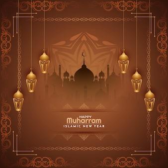 Religious festival muharram and islamic new year background vector