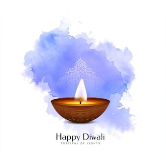 Religious happy diwali violet watercolor