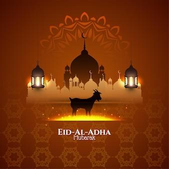 宗教的な聖イードアルアドハームバラク祭のお祝いの背景ベクトル