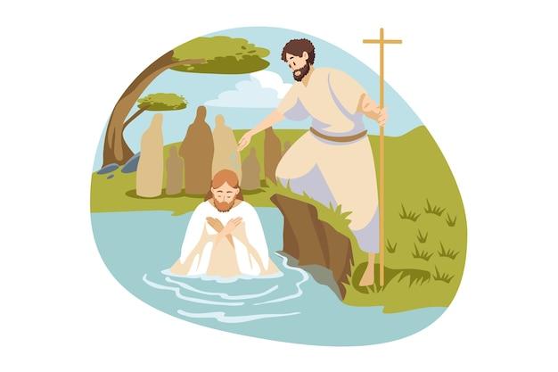 종교적인 그림