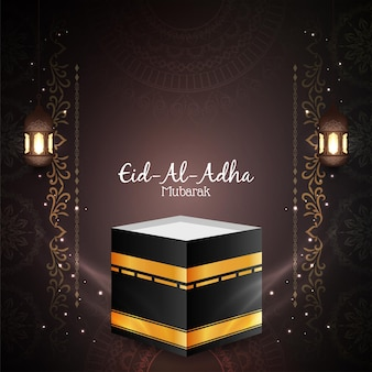 Religious islamic eid-al-adha mubarak greeting card